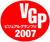 ビジュアルグランプリ2007ロゴ