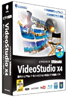 Corel VideoStudio Ultimate X4