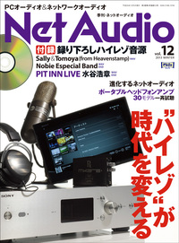 Net Audio 11