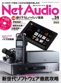 Net Audio 34
