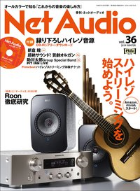 Net Audio 36