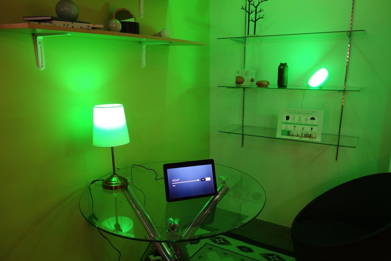 新世代無線規格対応の照明初出展!「ライティング・フェア」レポート その2