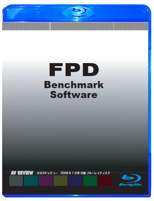 fpd benchmark download