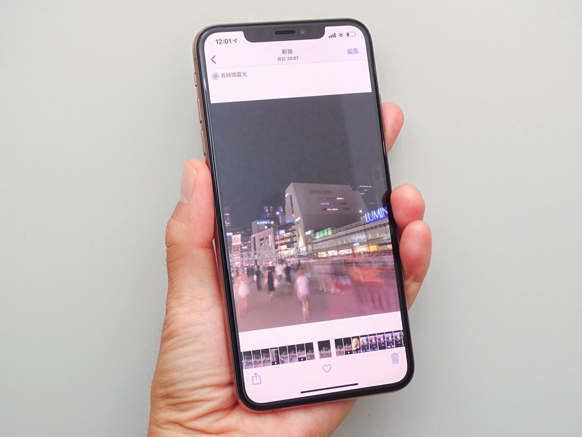 Iphone内蔵カメラの キホン 機能で 夏にsns映えする写真を撮る方法
