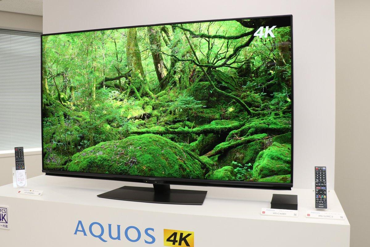 Bluetooth aquos テレビ