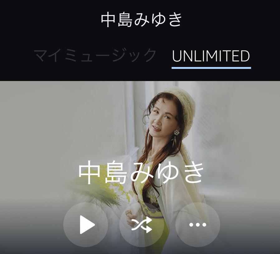 中島 みゆき with