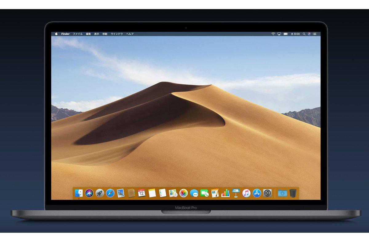 アップル、「macOS Mojave 10.14.4」提供開始。Mac最新モデルのUSBオーディオ信頼性向上