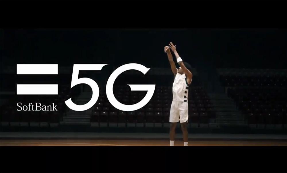 「SoftBank 5G」3/27スタート。月額1000円、2年間無料、対応スマホ4機種も発売 thumbnail