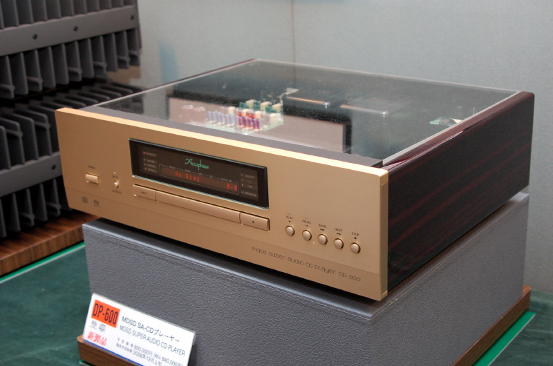 Mark Levinson No 512 CD Player---Opinions | Audiogon