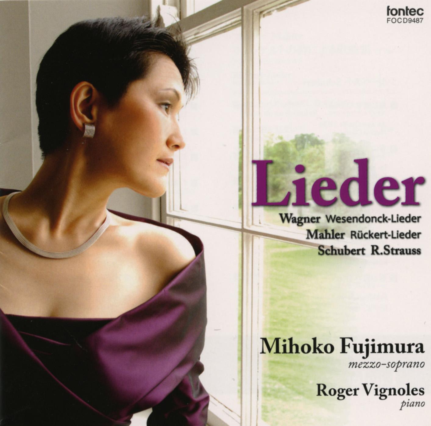 フォンテック、 『ドイツ歌曲集』などCD/SACDタイトルを発売