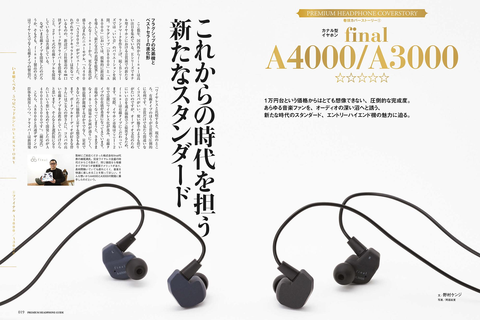 A4000_big.jpg