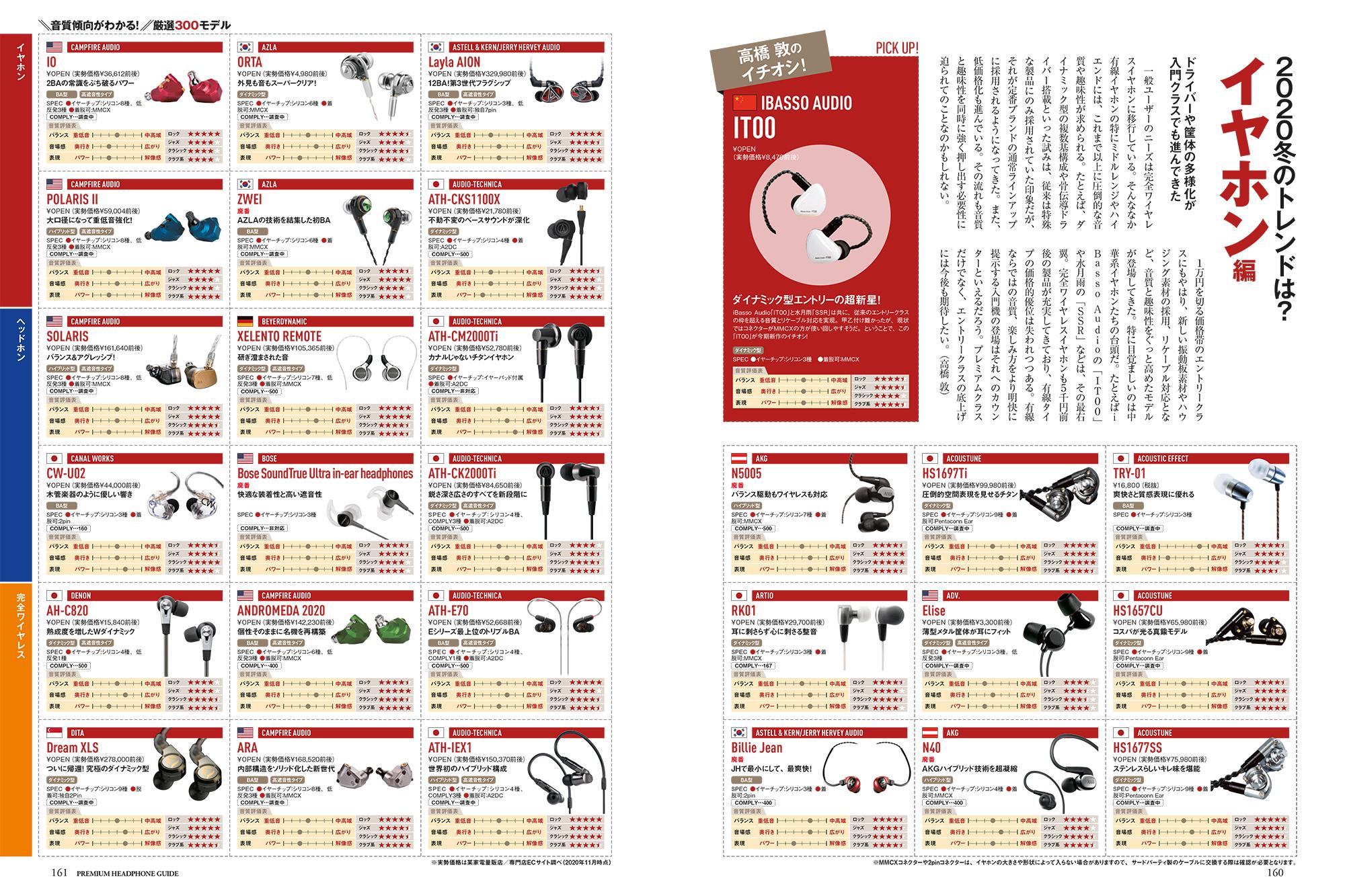 catalogue_big.jpg