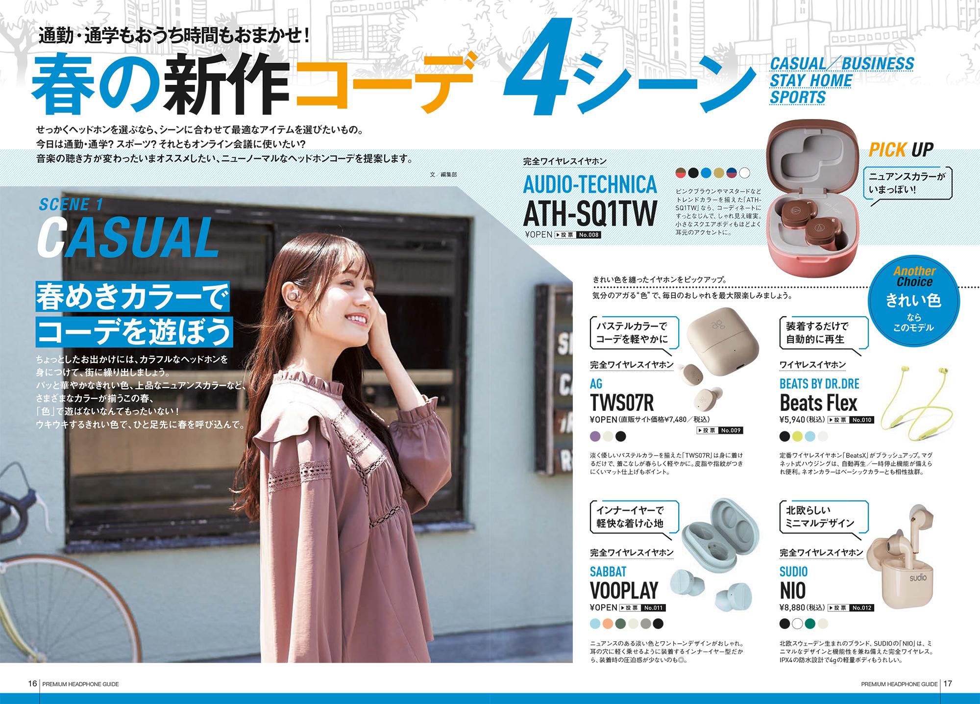 style_big.jpg
