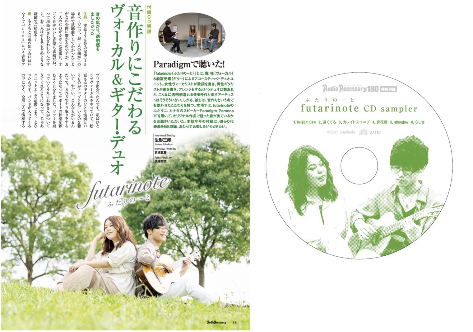 furoku.001_big.jpg