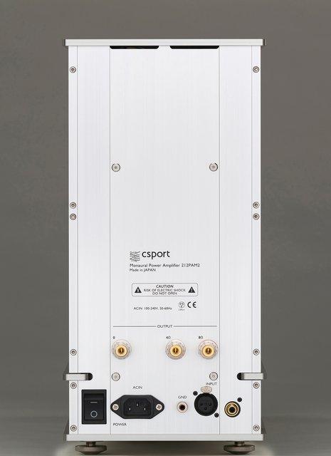 CSPort amp