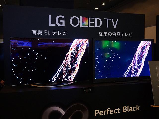 有機 el 液晶 テレビ