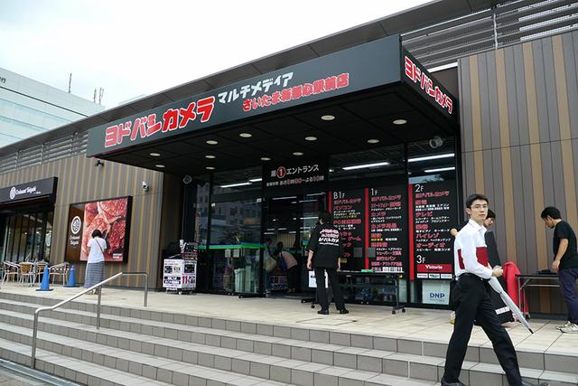 さいたま 新 カメラ 都心 ヨドバシ ヨドバシカメラ マルチメディアさいたま新都心駅前店にAppleショップがオープン
