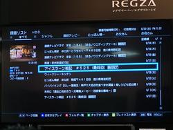 Gガイド番組表 - 日本で最も使われているテレビ番 …