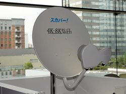 新4K8K衛星放送スタートに向け準...