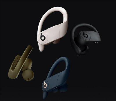 15055f9c600322 アップル、Beats初の完全ワイヤレスイヤホン「Powerbeats Pro」。24,800円 - PHILE WEB
