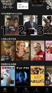 Netflix 映画 ランキング