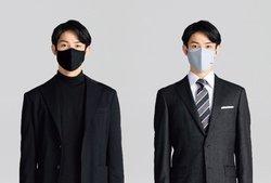 購入 aoki マスク アオキマスク通販の予約と再販情報!オンライン購入方法や買えた人の口コミや何回洗えるかについても!