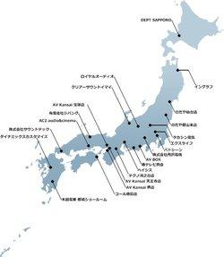 DealersInJapan