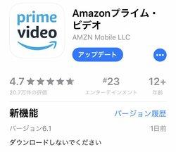 アマゾン ビデオ