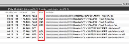 CDでハイレゾ「MQA-CD」徹底解析! MQAエンコードあり/なし音質