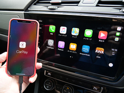 5年目に突入のアップル「CarPlay...