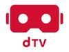 dTVがVR配信スタート。専用アプリ「dTV VR」と同時提供開始