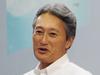 ソニー平井社長が語る「ラストワンインチ」戦略 - AIやロボティクスへの取り組みも加速