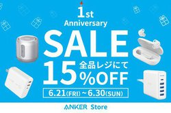Anker、直営店「Anker Store ららぽーとEXPOCITY」で全品15%オフ。6月30日まで