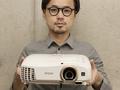 「EH-TW5350」導入体験レポ<前編> 編集部・近藤が初めてのホームシアターに挑戦!