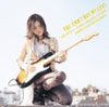 CAN'T BUY MY LOVE(通常盤)/YUI